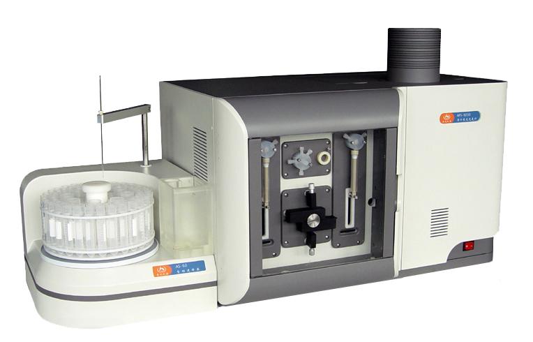Spektrometr AFS AFS-9230